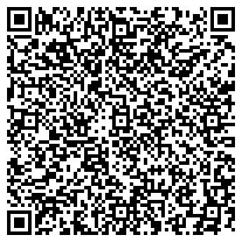 QR-код с контактной информацией организации ЛАСТИК ПЛЮС