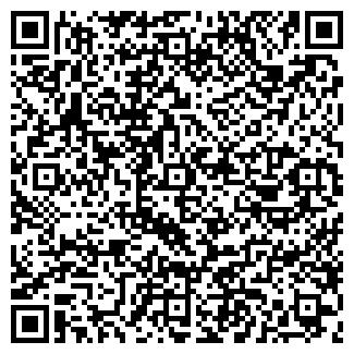 QR-код с контактной информацией организации НОВО-ЛАЙН