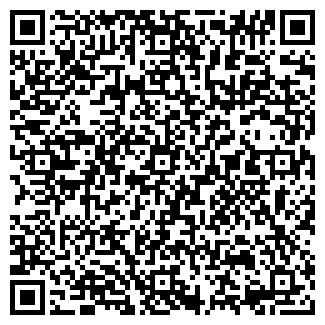 QR-код с контактной информацией организации ПОЛИКОВА