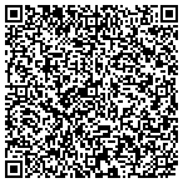 QR-код с контактной информацией организации СКЛАД КАНЦЕЛЯРСКИХ ТОВАРОВ