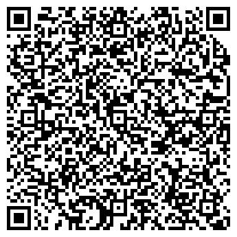 QR-код с контактной информацией организации СТАРЧЕНКО В. Н., ЧП