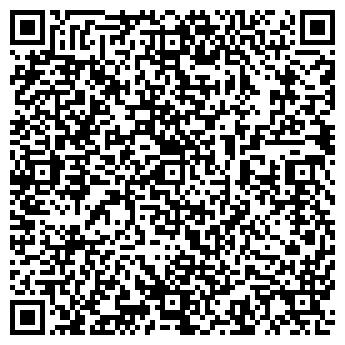QR-код с контактной информацией организации ШКОЛЬНЫЙ УЧЕБНИК