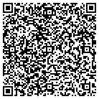 QR-код с контактной информацией организации ЭКСЛИБРИС