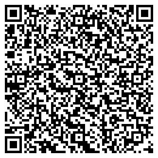QR-код с контактной информацией организации ZOO-EXPRESS.COM