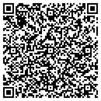 QR-код с контактной информацией организации ВОЛНА-3