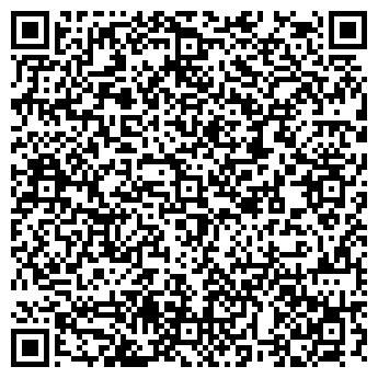 QR-код с контактной информацией организации ГАГАРИНСКОЕ