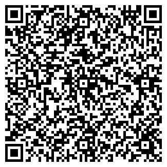 QR-код с контактной информацией организации РЕСТОРАН