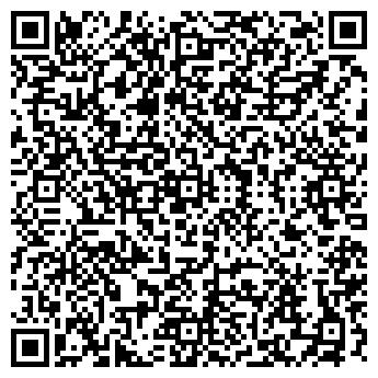 QR-код с контактной информацией организации КАЛИНИНСКИЙ