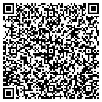 QR-код с контактной информацией организации МАРБИ ЗОО