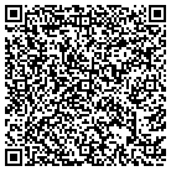 QR-код с контактной информацией организации НОВОПРЕГОЛЬСКОЕ