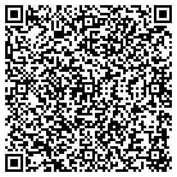 QR-код с контактной информацией организации ПОДВОДНЫЙ МИР