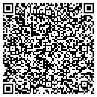 QR-код с контактной информацией организации ФАУ-ФЛОРА