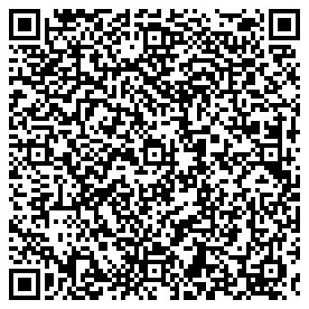 QR-код с контактной информацией организации ЧЕТЫРЕ С ХВОСТИКОМ