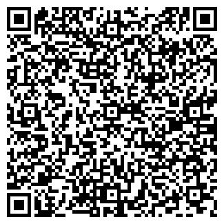 QR-код с контактной информацией организации ПАПА