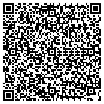 QR-код с контактной информацией организации КАЗАХСТАН