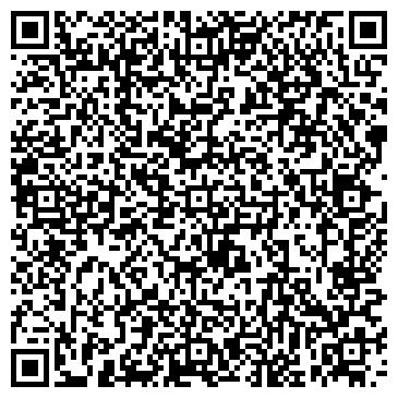 QR-код с контактной информацией организации АЛТЫНЪ ВЕЛИКАН ТОРГОВЫЙ КОМПЛЕКС