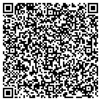 QR-код с контактной информацией организации АЛТЫНЪ ОКТЯБРЬСКИЙ