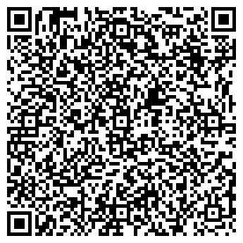 QR-код с контактной информацией организации АЛТЫНЪ ПРИБРЕЖНЫЙ