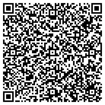 QR-код с контактной информацией организации БАЛТИЙСКИЙ УНИВЕРМАГ