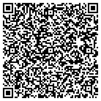 QR-код с контактной информацией организации ВЕСТЕР-27