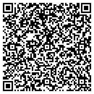 QR-код с контактной информацией организации ДДМ