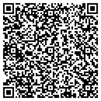 QR-код с контактной информацией организации ДЕШЕВО