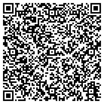 QR-код с контактной информацией организации ДИКОСИТ