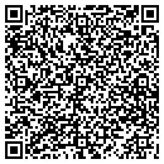 QR-код с контактной информацией организации КАССИЯ