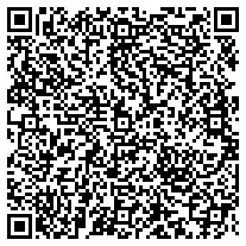 QR-код с контактной информацией организации КИТАЙСКАЯ СТЕНА