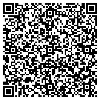 QR-код с контактной информацией организации КОПИЛКА № 1