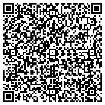 QR-код с контактной информацией организации КОПИЛКА № 6