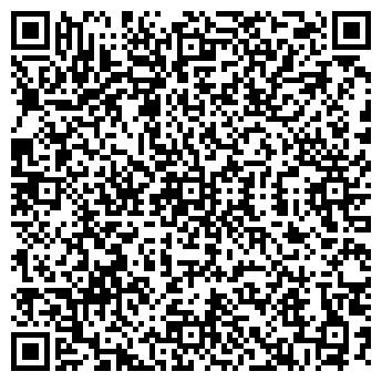 QR-код с контактной информацией организации КОПИЛКА № 8