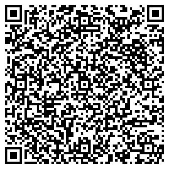 QR-код с контактной информацией организации КОПИЛКА № 10
