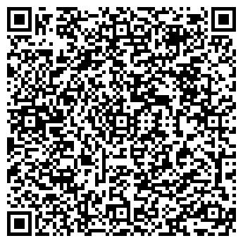 QR-код с контактной информацией организации КОПИЛКА № 14