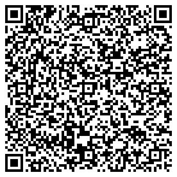 QR-код с контактной информацией организации КОПИЛКА № 15