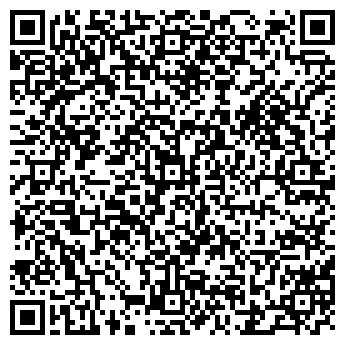 QR-код с контактной информацией организации ТОПСБЫТ ЧЕРИКОВСКИЙ УКДП