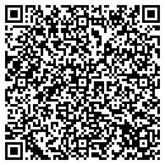 QR-код с контактной информацией организации № 15 ГОРПО