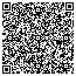 QR-код с контактной информацией организации А ВДРУГ
