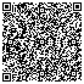 QR-код с контактной информацией организации АЛЬМАК ПЛЮС