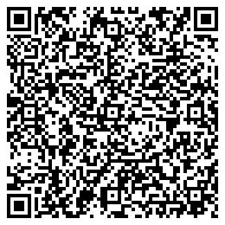 QR-код с контактной информацией организации АПРЕЛЬСКИЙ