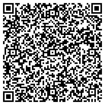 QR-код с контактной информацией организации БАЛТАВТОПАРК