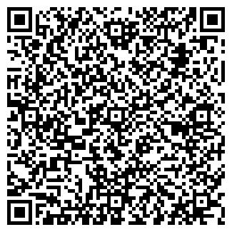 QR-код с контактной информацией организации БУКУРИЯ