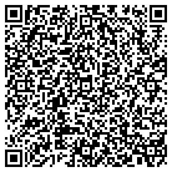 QR-код с контактной информацией организации ВЕЛИКОЛЕПНАЯ СЕМЕРКА