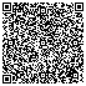 QR-код с контактной информацией организации ВЕСТЕР № 21