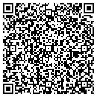QR-код с контактной информацией организации ВИТА № 3