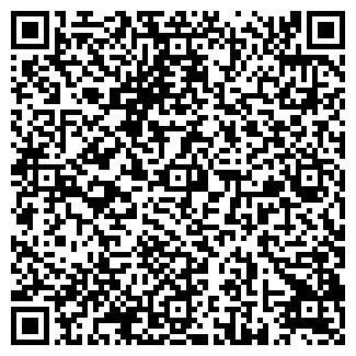 QR-код с контактной информацией организации ВОСЬМОЙ