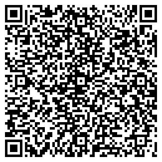 QR-код с контактной информацией организации ГЕРГАН