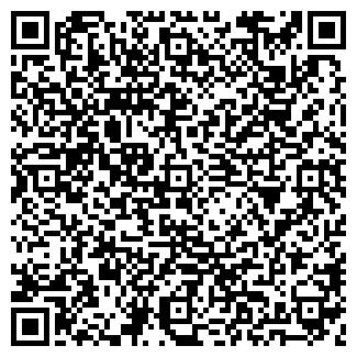 QR-код с контактной информацией организации ГОРТЭНЗИЯ