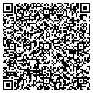 QR-код с контактной информацией организации ГУЛИВЕР