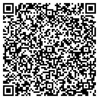 QR-код с контактной информацией организации ГУЛИСТАН
